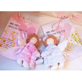 Голубые и розовые мечты - в подарочной коробке