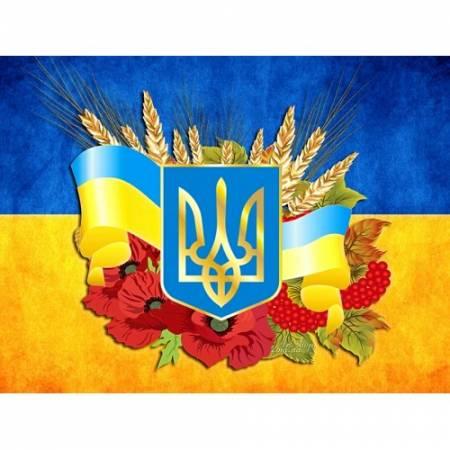 Украина в моем сердце
