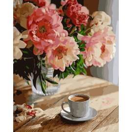 Доброго утра!