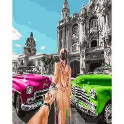 Следуй за мной Куба
