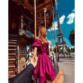 Следуй за мной. Париж - 2