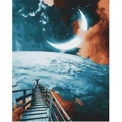 Дорога на Луну