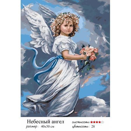 Картина по номерам «Небесный Ангелочек», модель GX3232