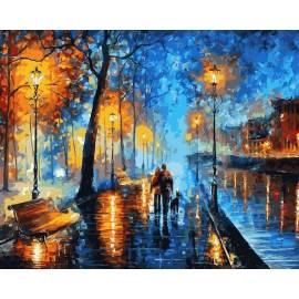 Вечерняя прогулка, Афремов