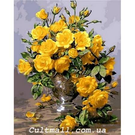 Картина по номерам «Желтые розы в серебряной вазе», модель Q1118