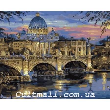 Картина по номерам «Сумерки над Римом», модель Q1127