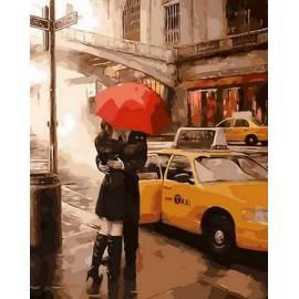 Под счастливым зонтом