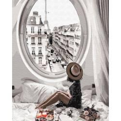 Лучшее утро в Париже