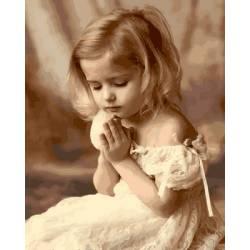 Молитва ребенка