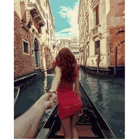 Следуй за мной Венеция