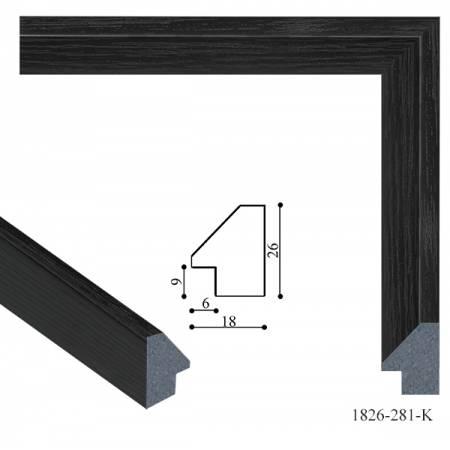 Картина по номерам Рамка для картины 1826-281K, PRORAM