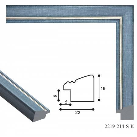 Картина по номерам Рамка для картины 2219-214-S-K, PRORAM