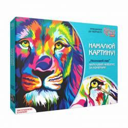 Неоновый лев