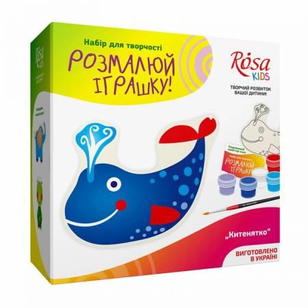 """Картина по номерам Раскрась игрушку """"Китенятко""""  (RS-N003005), Rosa"""